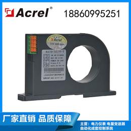 BA50-AI电流传感器 输入0-600A输出0-5V