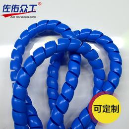 冰点特价 高压橡胶管螺旋保护套 阻燃耐磨耐老化螺旋油管保护套