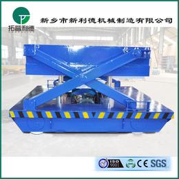 重型电动平车生产厂造船厂用轨道平板车环保易维护
