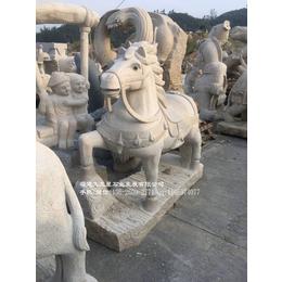 园林石雕动物厂家石雕马雕刻招财镇宅宝马广场石雕马
