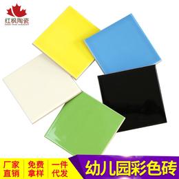 彩色150釉面砖 厨房卫生间内墙砖 学校训练瓷砖