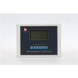 【金特莱】|电气火灾监控系统|四川建筑电气火灾监控系统