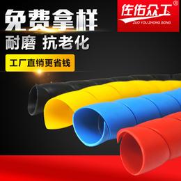 厂家特价 黑色耐磨螺旋保护套 加油站油管保护套 液压胶管护套