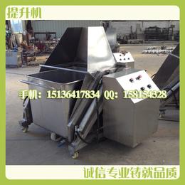 江西抚州提升机订制厂家 液压旋转提升机 化工制药厂通用提升机