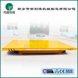 冶炼设备轨道平板车图纸滑触线式无动力平板车免检设备