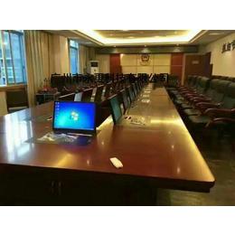 视听会议设备电子科技公司 专业生产无纸化会议终端