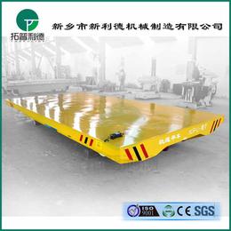 装载机械电动平车生产厂输送设备无动力平板车免检设备