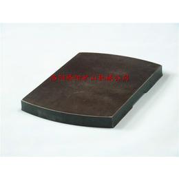 厂家供应340X238X27弧形带燕尾闸瓦 优质摩擦片