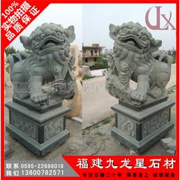 青石石狮子 白麻石雕献钱狮北京狮 惠安石雕狮子一对