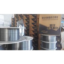 YD688碳化钨耐磨药芯焊丝1.2