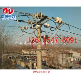 终端接续盒  转角杆塔接线盒 OPPC光缆接头盒报价