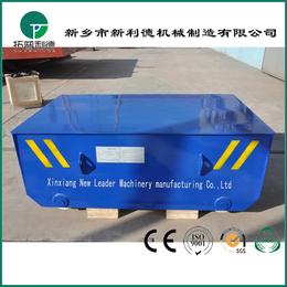 特种电动平车生产厂耐高温无动力平板车免检设备