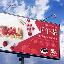 大型广告画面展示缩略图
