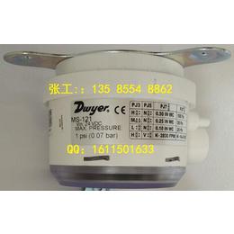 MS-121 Dwyer 压差变送器