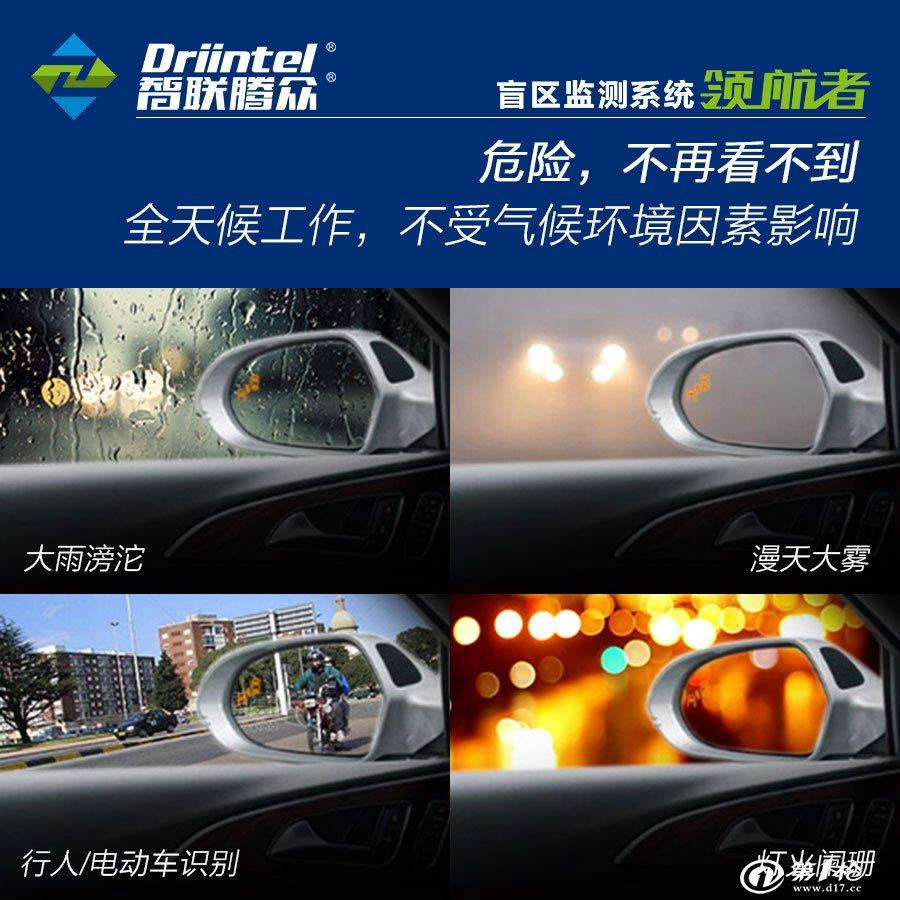 岷县bsm盲区监测系统怎么解决