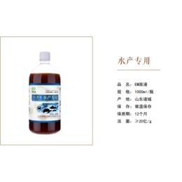 厂家直供山东绿陇水产专用益生菌原液