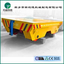 石油机械电动平车生产厂地铁维修无动力平板车免检设备
