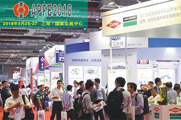 APFE2018 》开启胶粘新材&功能膜材产业新视界——大平台、揽商机,开启全产业链的重构、打造与整合
