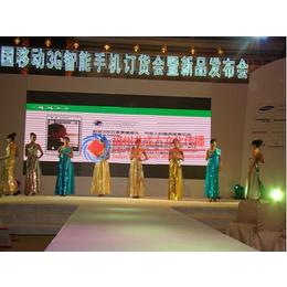 福州庆典仪式揭牌策划现场布置礼仪迎宾