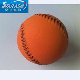 供应PU发泡球类玩具 聚氨酯发泡PU压力球高回弹安全无毒