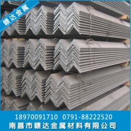 江西角鋼不銹鋼角鋼南昌鋼材批發宜春鋼材角鋼直銷縮略圖