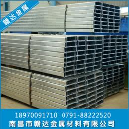 江西C型钢南昌C型钢钢板建筑C型钢批发赣州C型钢