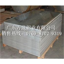 5056合金铝板报价