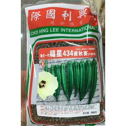 香港蔡兴利益农牌福星434水果秋葵种子批发