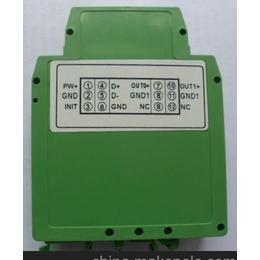 0-5V转4-20MA 一进二出 信号放大器