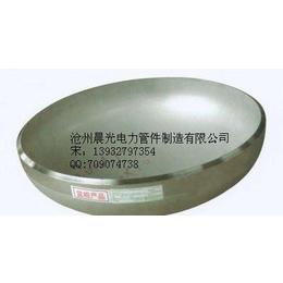 专业生产椭圆封头不锈钢碳钢封头球形封头生产厂家