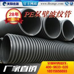 hdpe双壁波纹管hdpe波纹管市政排水管建筑排污管道管件