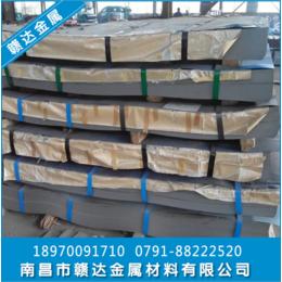 江西鋼材江西鍍鋅板贛州鍍鋅板批發廠家直銷鋼材