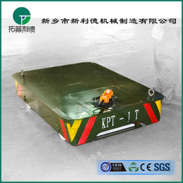 铝厂用轨道平车设计搬运用无动力平板车免检设备