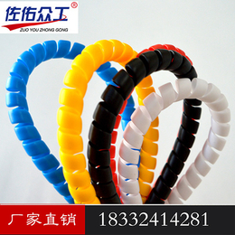 100绝缘螺旋电线护套 耐磨螺旋保护套 螺旋电缆保护套批发