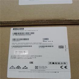 7ML5050-0AA12-1DA0超声波物位变送器