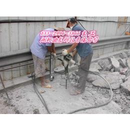 路面拆除混凝土机械代替炮击破碎锤设备