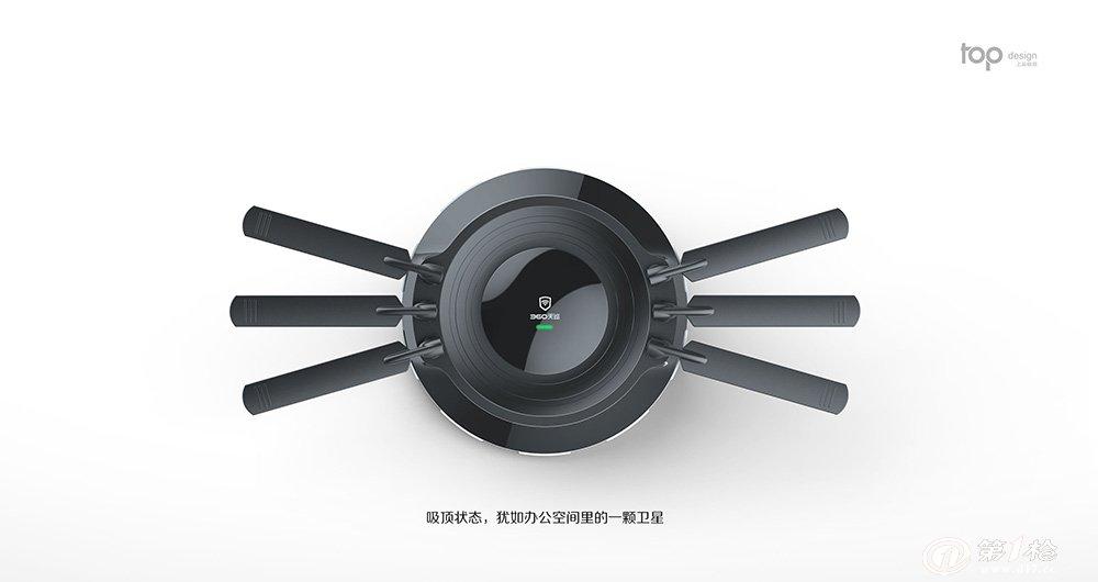 杭州上品设计提供外观设计结构设计品牌策略等专业的创新设计服务