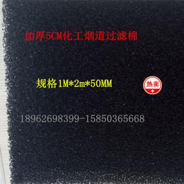油烟吸附活性炭5mm 废气处理阻燃过滤棉