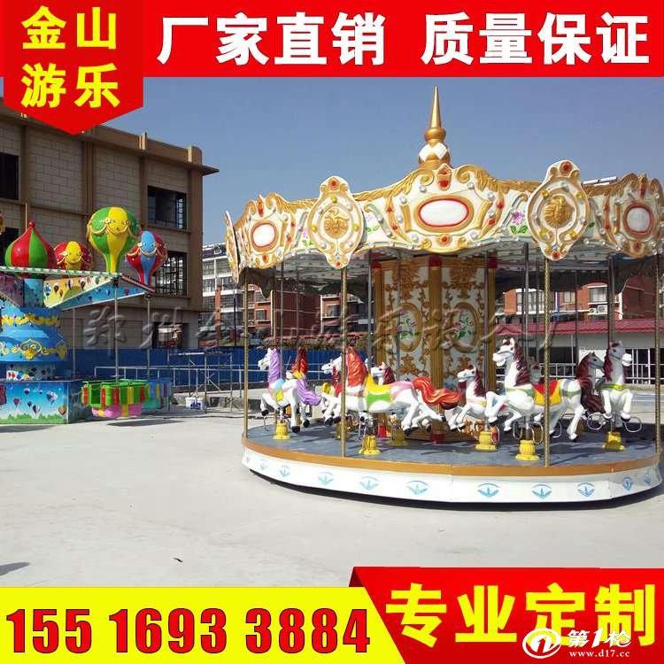 优质游乐场公园户外儿童旋转木马价格