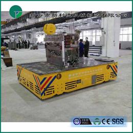 铝厂用电动平板车厂商箱梁结构无动力平板车免检设备