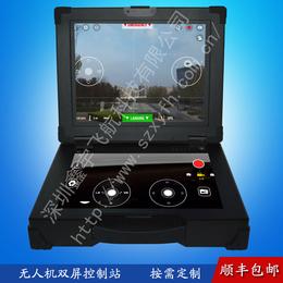 上下双屏工业便携机机箱定制电脑外壳加固笔记本铝工控一体机