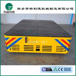 装载机械电动平车生产厂喷涂车间蓄电池轨道平车安全耐用
