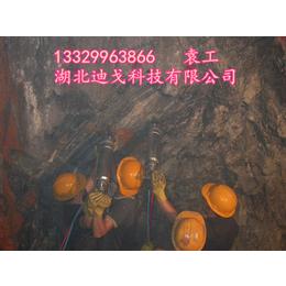 岩石顶管代替爆Po掘进的平安国际乐园静态分裂石头设备生产厂家