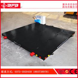 轨道电动搬运设备厂家 KPC滑触线轨道电动运输轨道平车