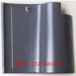 红枫陶瓷310西瓦防滑耐磨屋顶环保西瓦