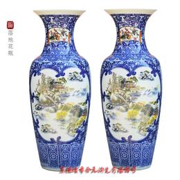1.6米落地大花瓶装饰摆件 落地陶瓷大花瓶