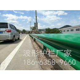 防撞护栏板W板护栏报价贵州毕节防护栏板报价