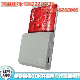 ACR3901U-S1蓝牙接触式<em>IC</em><em>卡</em>CPU<em>卡</em><em>读写</em>器厂家报价