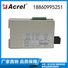 安科瑞厂家直销 BD-DI单相直流电流变送器