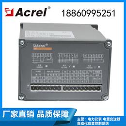 安科瑞 BD-3V3三相交流电压变送器 0-5V输出